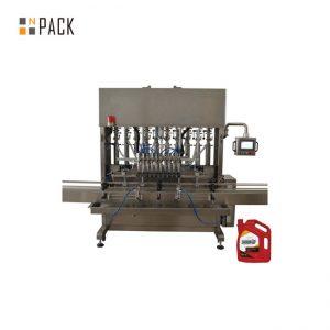 Автоматска течна опрема за флаширање 50мл машина за полнење медицински алкохол