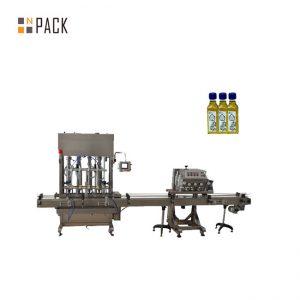 Автоматска машина за полнење на течноста за течноста со шише со клипни со 1-5L