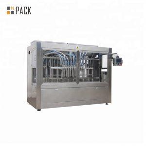 автоматска машина за полнење масло од сенф