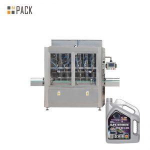 5-5000 мл машина за полнење со паста од единечна глава со пневматски пиштол за месо за течно шише