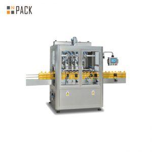 Бесплатна пратка цена за автоматско подмачкување во флаширан мотор, машина за подмачкување со маслен ѓубриво соја, палми