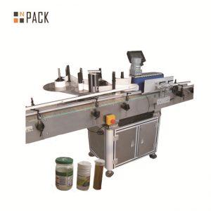 Машина за етикетирање на мали шишиња / машина за етикетирање на шише со ракав