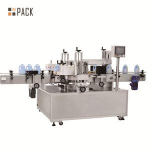 Автоматска машина за обележување на тркалезна налепница за шише со шише за пиво