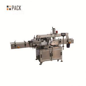 Автоматска тркалезна стаклена тегла со влажна машина за лепење шише со ширина со голема брзина